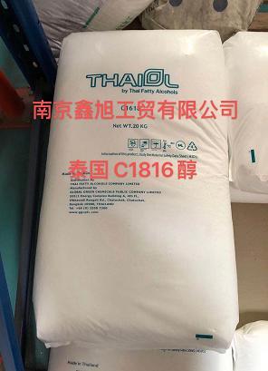 C18-16醇