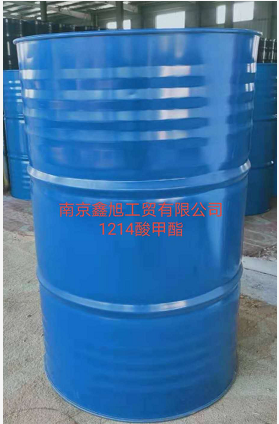 C12-14酸甲酯