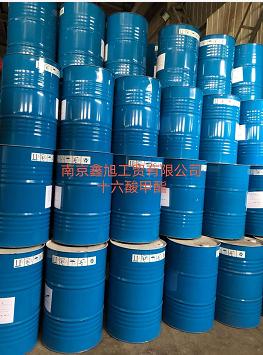 棕榈酸甲酯(十六酸甲酯)